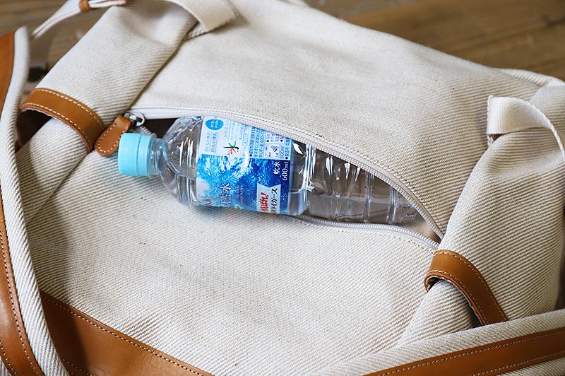 ペットボトル収納