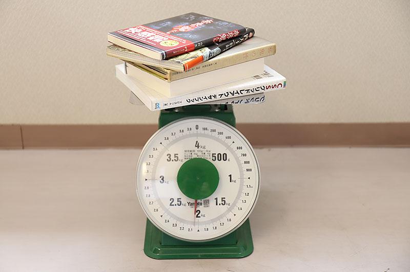 本だけで2kg