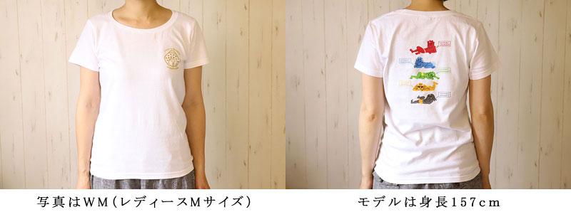 邪鬼Tシャツ